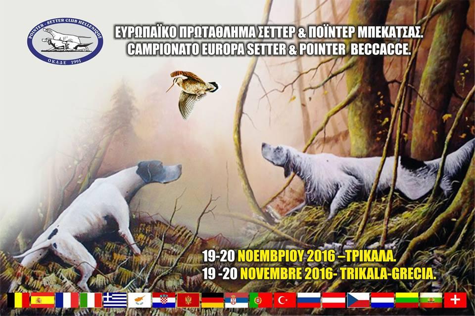 CAMPEONATO DE EUROPA DE CAZA PRÁCTICA SOBRE BECADAS 2016